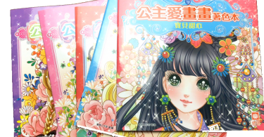 chinesecoloringbooks 375x195 - Flower and Doll Art Coloring Book  Review