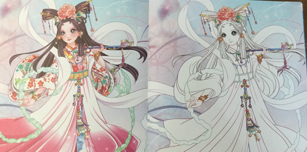 Chinese Princesses coloring books