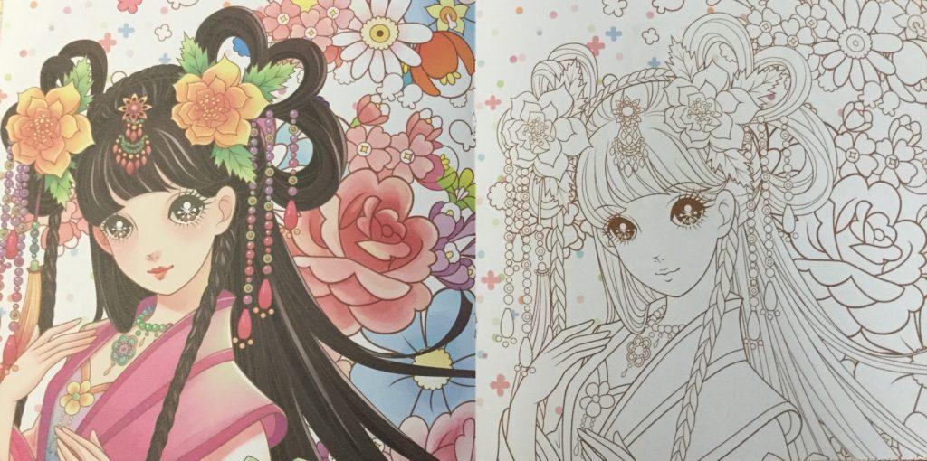 Princesses coloring book from China