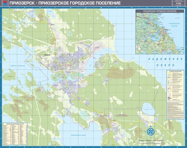 Спутниковая карта приозерск