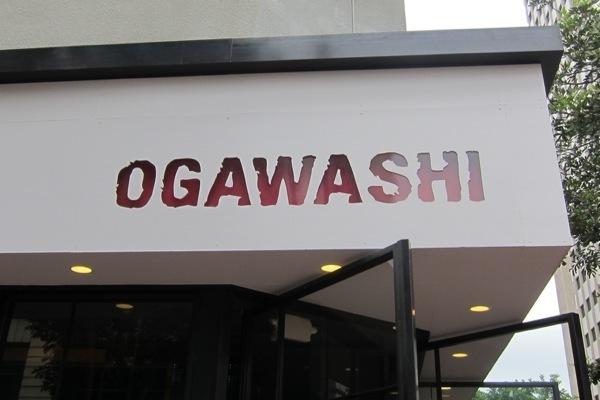 Ogawashi