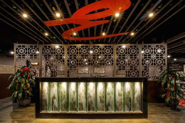 Emerald Chinese Cuisine