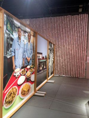 Mofad chow takeout wall