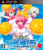 Arcana Heart 3: LOVEMAX!!!!! para PS3