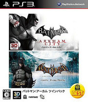 Batman: Arkham Dual Pack para PS3