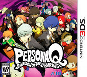 Persona Q: Shadow of the Labyrinth para 3DS