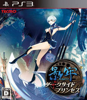 Deception IV: Blood Ties para PS3