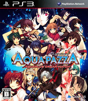 AquaPazza: AquaPlus Dream Match para PS3