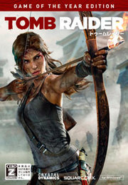 Tomb Raider: Game of the Year Edition para PC