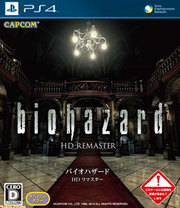 Resident Evil HD Remaster para PS4