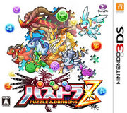 Puzzle & Dragons Z para 3DS