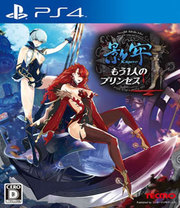 Deception IV: The Nightmare Princess para PS4