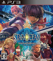 Star Ocean: Integrity and Faithlessness para PS3