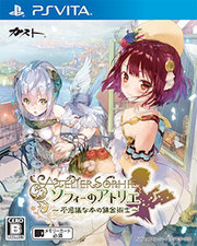 Atelier Sophie: The Alchemist of the Mysterious Book para PS Vita