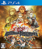 Grand Kingdom para PS4