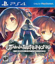 Utawarerumono: Mask of Truth para PS4