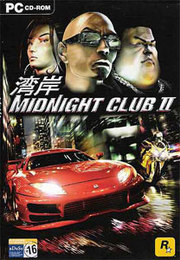 Midnight Club II para PC