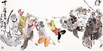 Zhenkun Li - 76 Ink on Paper, Paintings