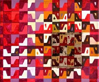 Yegana Azadova - Dedication to the Land of Incas Acrylic & Mixed Media on Canvas, Mixed Media