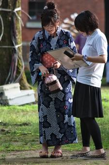 Chantal Le Brun - Kanazawa 2, Japon Photograph on Plexiglass, Photography
