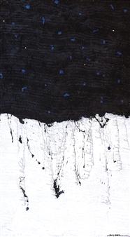 Joan Criscione - Dark Knight Mixed Media on Canvas, Mixed Media