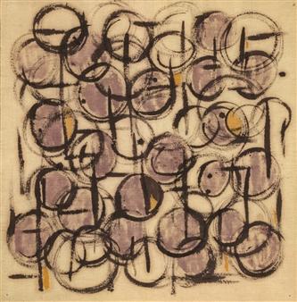 Joan Shimabukuro - Circles Abstract Giclee Print on Paper, Digital Art