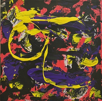 Oliwia Biela - Panic, Sheer Bloody Panic Oil & Acrylic on Canvas, Paintings