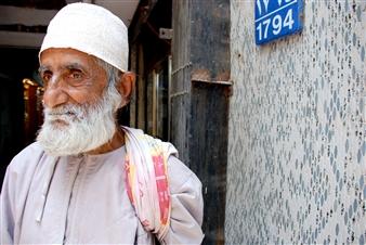 Hermoine Macura - Omani Bedul Man Photograph on Metallic Paper, Photography
