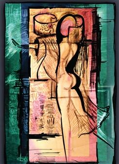 Joan Shimabukuro - Transgeneric Giclee Print on Paper, Digital Art