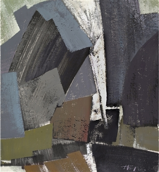 Sherman Lin - Falling Mountains No 17 Ink & Mixed Media on Paper, Mixed Media