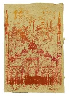 Jessica Watson-Thorp - Al Salaam Mosque, Sunset Glow 1 Monoprint, Prints