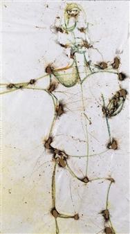 Burhan Khan - Frame - Infinity Digital Print on Canvas, Prints