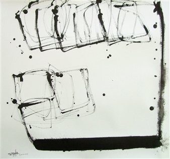 Ken Wada - Where is the Soul of the Trees? No.59 India Ink on Paper, Drawings