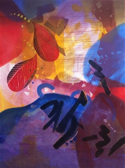 Donna Broder - Autograph Tree Monotype on Fine Art Paper, Prints