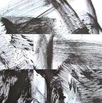 Ken Wada - Untitled No.36 India Ink on Paper, Drawings