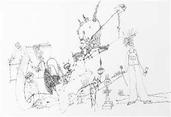 Pep Mazzini - Maite Ink on Paper, Drawings