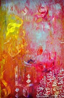 Fahim Somani - Series of Letters 3 Mixed Media & Resin on Canvas, Mixed Media