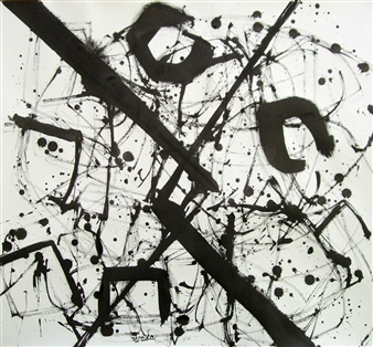Ken Wada - Where is the Soul of the Trees? No.60 India Ink on Paper, Drawings