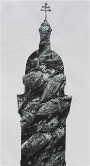 Juan Salazar - From the Series Contracorriente 11 Collograph, Prints