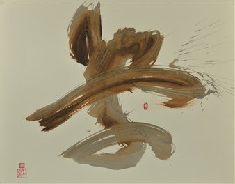 Michael Lam - Art Calligraphy 1 Acrylic Ink on Board