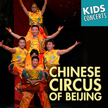 Chinese Circus of Beijing