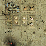 Rumalia, Iraq - Oil Facility