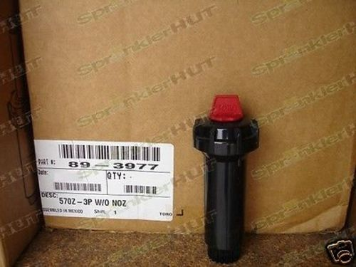 toro 570 series sprinkler head manual