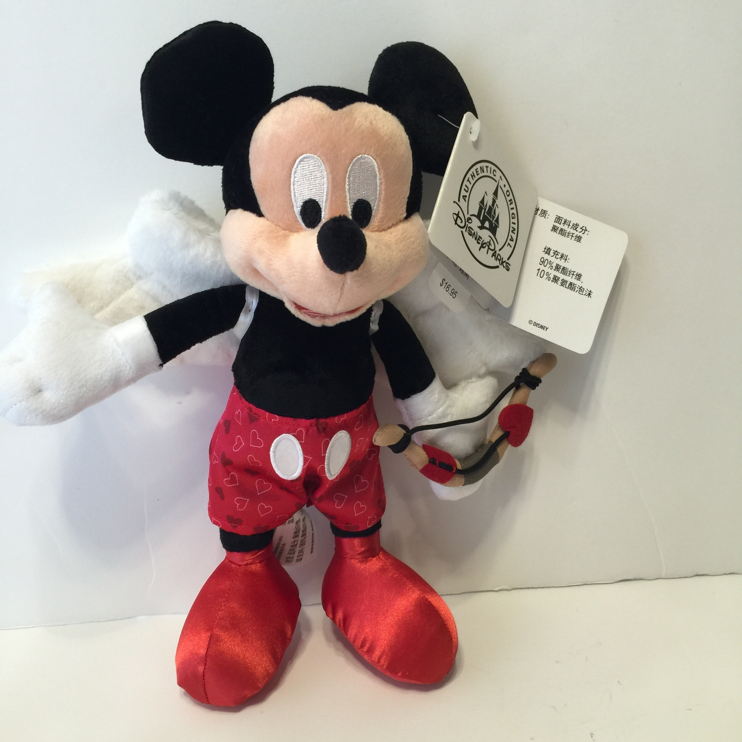 image is loading disney parks mickey mouse cupid valentine 039 s - Mickey Mouse Valentines