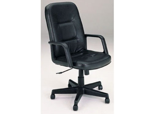 Mattress Direct New Orleans Details about ACME Genuine Black Leather Office Swivel Chair