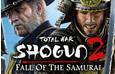 SHOGUN 2: Total War - Fall of the Samurai System Requirements