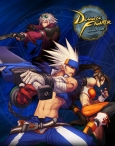 Dungeon Fighter Online (2009) System Requirements