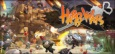 Happy Wars System Requirements