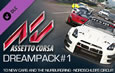 Assetto Corsa - Dream Pack 1 System Requirements
