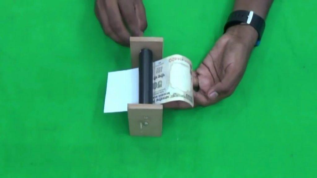 how to ||Real || Money Printer machine || magic || how to money printer ||omg masti